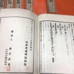 image1こしょw (2)