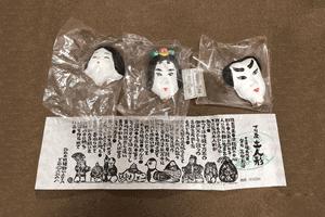 下川原焼土人形